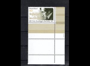 Bund, Mi.-Nr.1953 mit unten anhängenden Leerfeld, postfrisch.