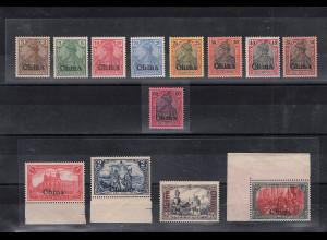 Deutsche Post in China 1901, Mi.-Nr. 15-27 postfrisch, FA. Jäschke-L. BPP.