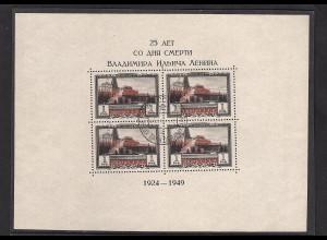 Sowjetunion Block 11 A gestempelt, FA. Hovest.