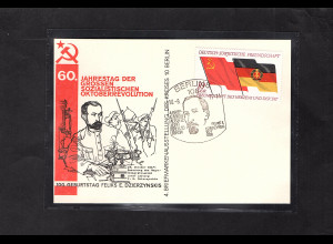 DDR - Gedenktkarte, 100. Geburtstag F.E. Dzierzynskis