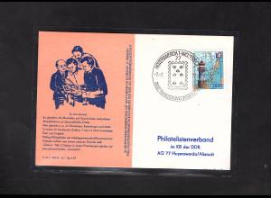 DDR - Gedenktkarte, Hoyerswerda Briefmarken Werbeschau.