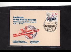 DDR - Gedenktkarte, Interkosmos
