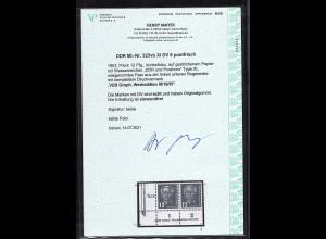 DDR. Mi.-Nr. 323vb XI DV 6 postfrisch, FA. Mayer.