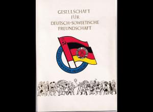 DDR - Gedenkblatt, Gesellschaft für Deutsch-Sowjetische Freundschaft A11-1977