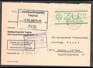 DDR.ZKD-Brief, EF. Mi.-Nr. E 1