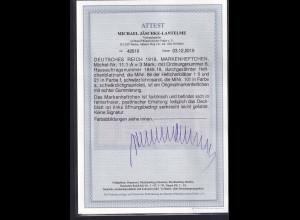 DR, Markenheftchen Mi.-Nr. 11. 1 A, FA, postfrisch, FA. J-LantelmeBPP