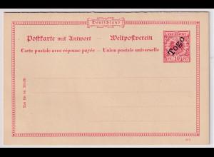 Deutsche Kolonie, Togo, Ganzsache Mi.-Nr. P4, ungebraucht