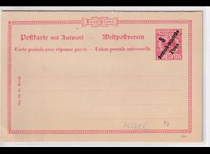 Deutsche Kolonie, Deutsch-Ostafrika, Ganzsache Mi.-Nr. P8, ungebraucht