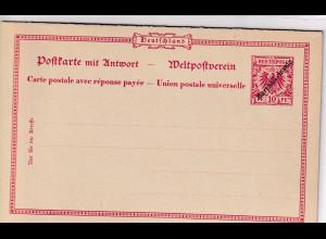 Deutsche Kolonie, Marshall Inseln, Ganzsache Mi.-Nr. P8, ungebraucht