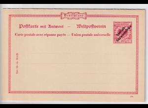 Deutsche Kolonie, Deutsch Südwestafrika, Ganzsache Mi.-Nr. P12, ungebraucht
