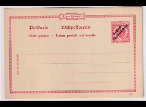 Deutsche Kolonie, Deutsch Südwestafrika,, Ganzsache Mi.-Nr. P10, ungebraucht