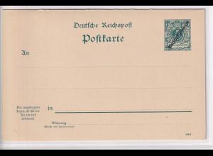 Deutsche Kolonie, Marschall-Inseln, Ganzsache Mi Nr: 3 II, ungebraucht