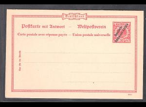Deutsche Kolonie, Deutsch Südwestafrika,, Ganzsache Mi.-N. P4, ungebraucht