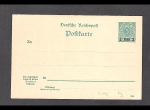 Deutsche Kolonie, Ost-Afrika, Ganzsache Mi.-Nr. P3, ungebraucht