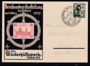 DR. Reklame-Karte, Briefmarken-Aufstellung in Erfurt 1936