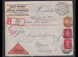 Reklame-Brief, Paul Krüger Briefmarken - Prüfungsstelle, Berlin