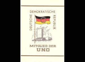 DDR - Gedenkblatt, Mitglied der UNO