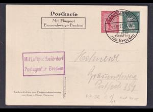 DR., Flugpost-Karte Braunschweig-Brocken, PP92-C1/01, gestempelt.