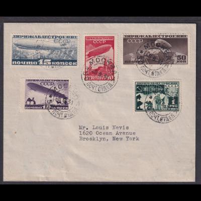 Sowjetunion, Auslandbrief mit Mi.-Nr. 397-401