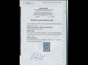 Russland, Tag der Philatelie 1922, Mi.-Nr. 189 II K, postfrisch, FA. Hovest