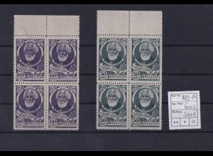 Russland, Mi.-Nr.883-84 , postfrisch,