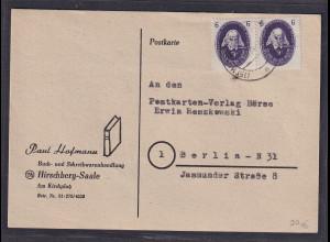 DDR.,Fern-karte mit Me.F. Mi.-Nr. 263