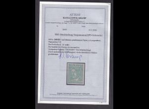 SBZ., MVP., Mi.-Nr. 20 P III U postfrisch, FA. KrampBPP.
