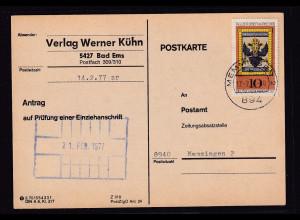 Bund, EF. Mi.-Nr. 903 auf Prüfung einer Anschrift-Karte, Portorichtig !!!!!!!