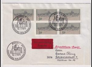 Bund, Eilbrief/FDC. mit Me.F. Mi.-Nr. 863