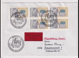 Bund, Eilbrief/FDC. mit Me.F. Mi.-Nr. 860