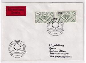 Bund, Eilbrief/FDC. mit Me.F. Mi.-Nr. 921