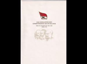DDR -Gedenktblatt, X. Parteitag der SED