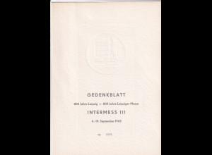 DDR - Gedenkblatt, 800 Jahre Leipziger Messe
