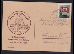 """DDR/ SBZ, Sonderpostkarten """" Südthüringer Briefmarken-Ausstellung """""""