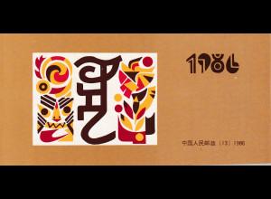VR-China Mi.-Nr. MH 13 postfrisch