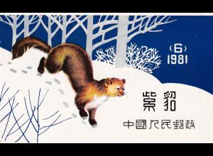 VR-China Mi.-Nr. MH 6 postfrisch