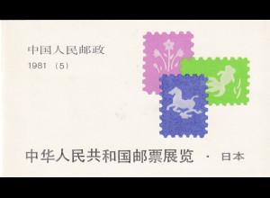 VR-China Mi.-Nr. MH 5 postfrisch