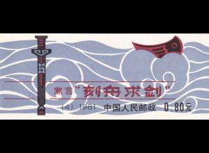 VR-China Mi.-Nr. MH 4 postfrisch