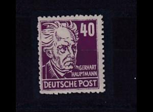 SBZ., Mi.-Nr.223 c, postfrisch, Kurzbefund. Mayer