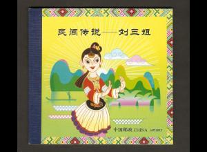 VR-China MH Mi.-Nr. 47 Postfrisch