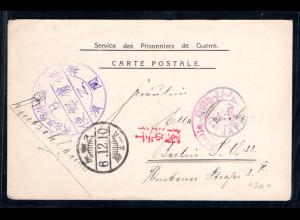 KG-Post, Kurume 1917 über Moji nach Berlin
