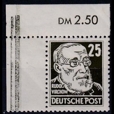 DDR.,1953, Mi.-Nr. 334 va XII, linke obere Ecke, postfrisch , FA. Mayer