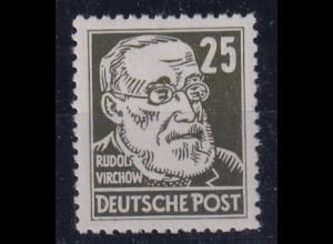DDR, Mi.-Nr. 334va XI PF I postfrisch, Befund Mayer