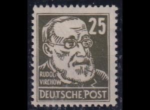 DDR, Mi.-Nr. 334z XI PF IV postfrisch, Befund Mayer