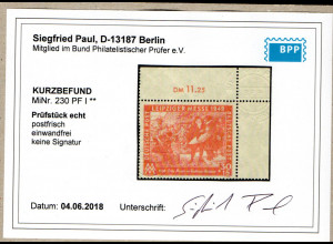 SBZ., Mi.-Nr. 230 PF I postfrisch, Befund Paul.
