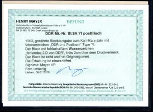DDR Mi.-Nr. Bl. 9 A YI postfrisch mit fehlerhaftem Wasserzeichen, Befund Mayer