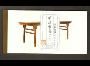 VR-China MH Mi.-Nr. 46 Postfrisch