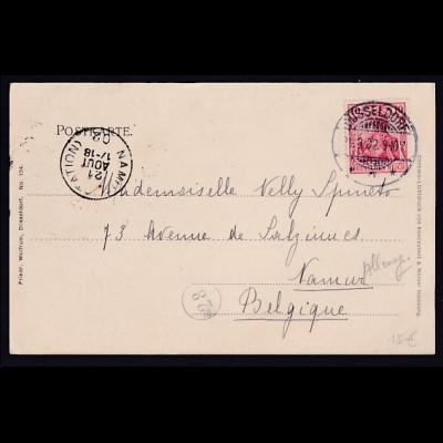 Ansichtkarte, Gewerbe- und Industrie- Ausstellung Düsseldorf 1902, gestempelt