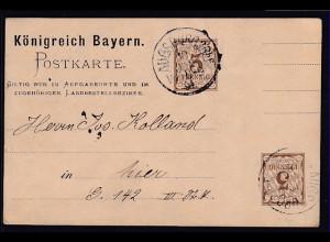 AD., Bayern Ganzsache P 25 Doppelt Wertdruck, bedarfsgebraucht.