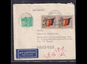 DDR. Luftpost-Auslandbrief nach China mit Ak-St.